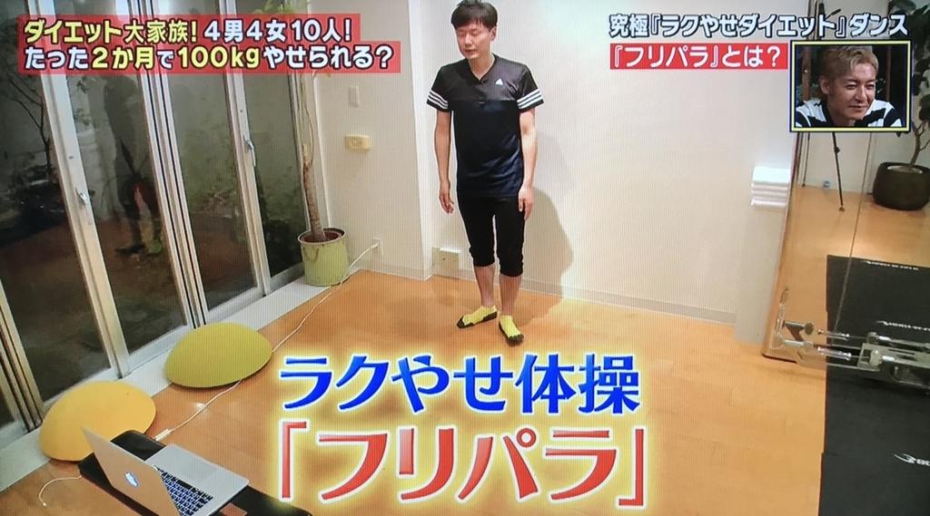 f:id:yuhei2261:20170629141345j:plain