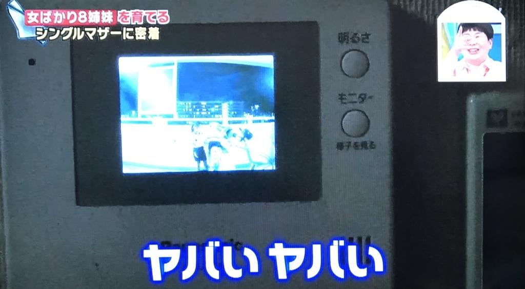 f:id:yuhei2261:20170629160503j:plain