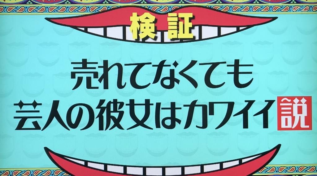 f:id:yuhei2261:20170629180213j:plain