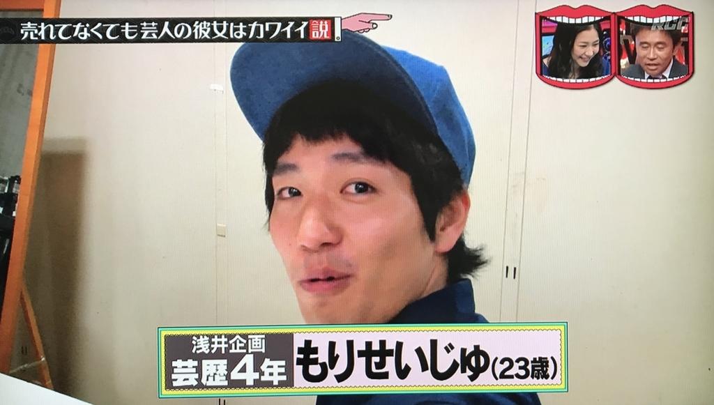 f:id:yuhei2261:20170629180851j:plain