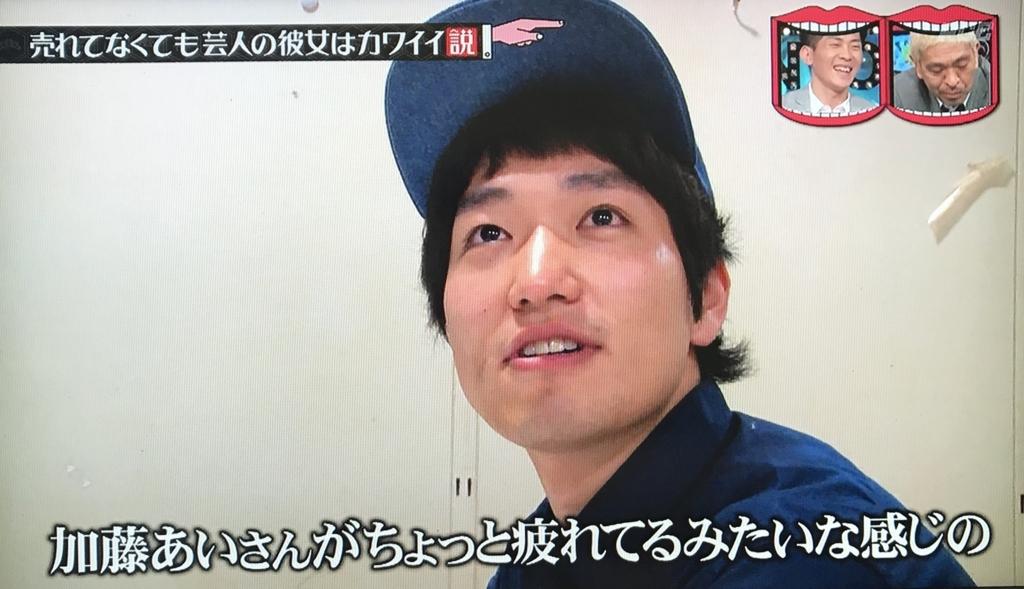 f:id:yuhei2261:20170629181011j:plain