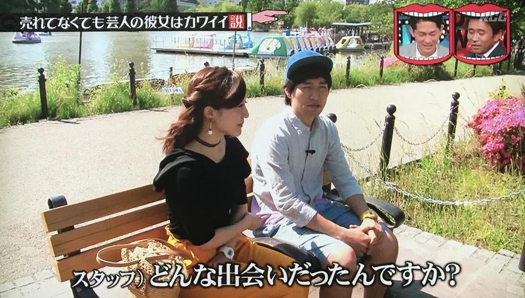 f:id:yuhei2261:20170629181536j:plain