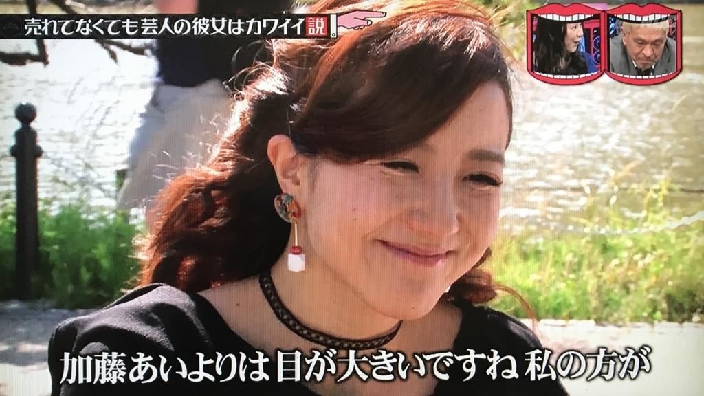 f:id:yuhei2261:20170629181853j:plain