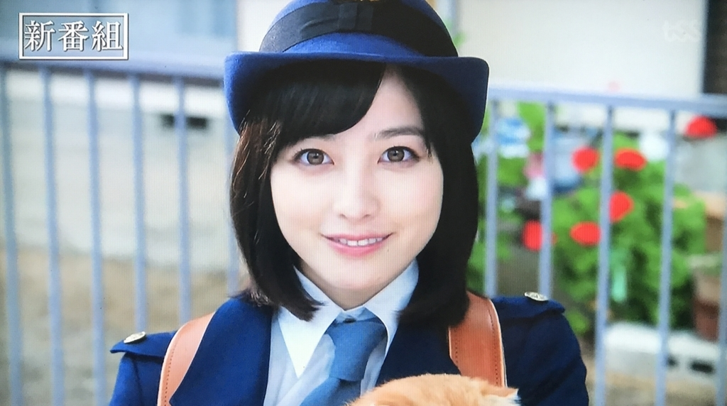 f:id:yuhei2261:20170629183604j:plain