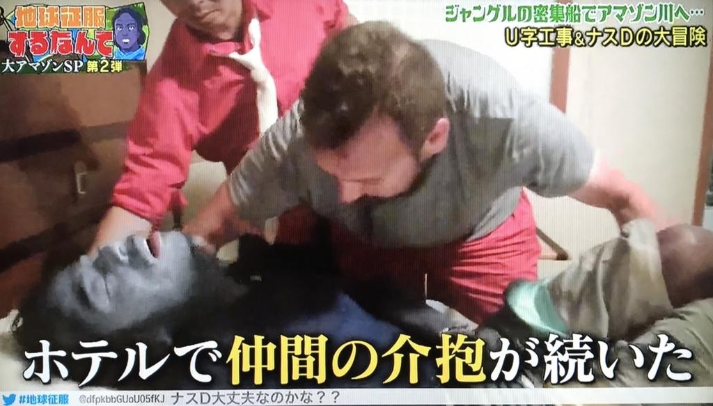 f:id:yuhei2261:20170703111357j:plain