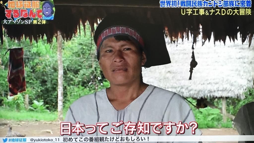f:id:yuhei2261:20170703111513j:plain