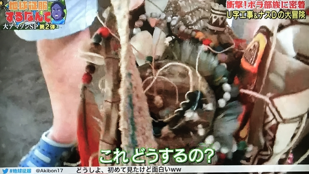 f:id:yuhei2261:20170703111926j:plain