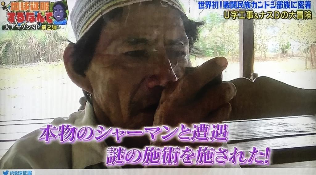 f:id:yuhei2261:20170703112806j:plain