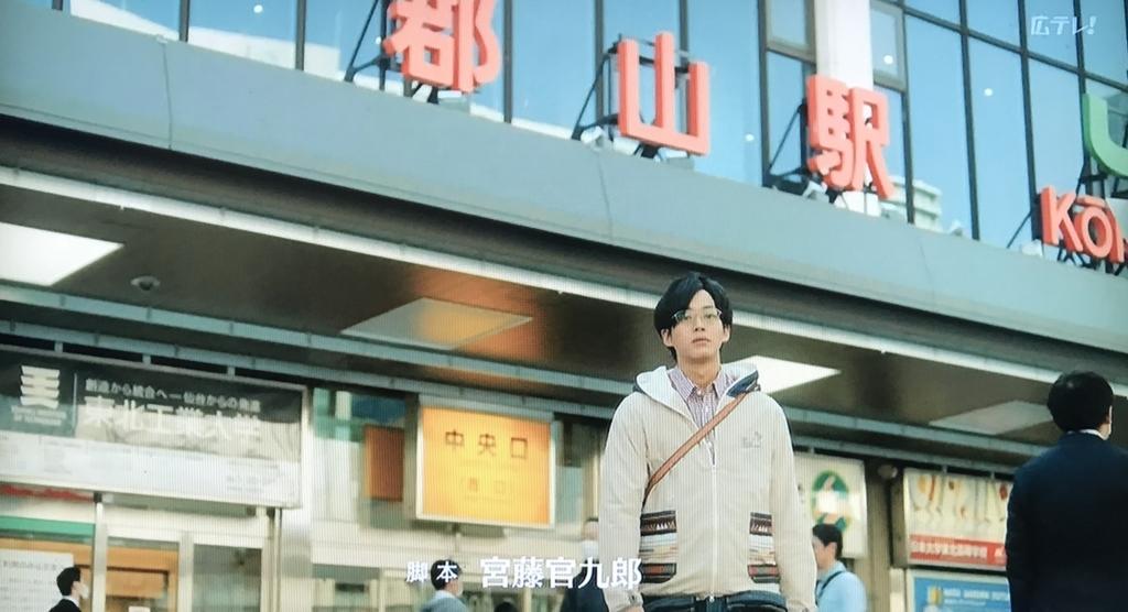 f:id:yuhei2261:20170703141240j:plain