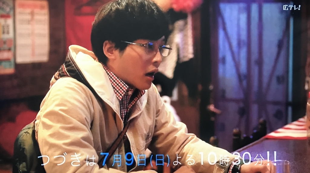 f:id:yuhei2261:20170703141555j:plain