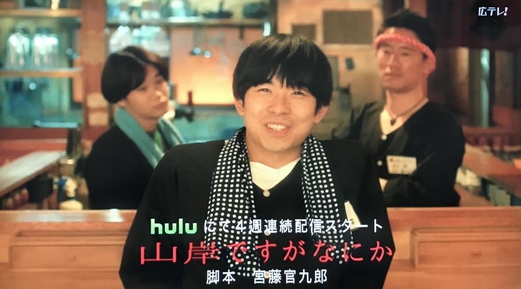 f:id:yuhei2261:20170703141929j:plain