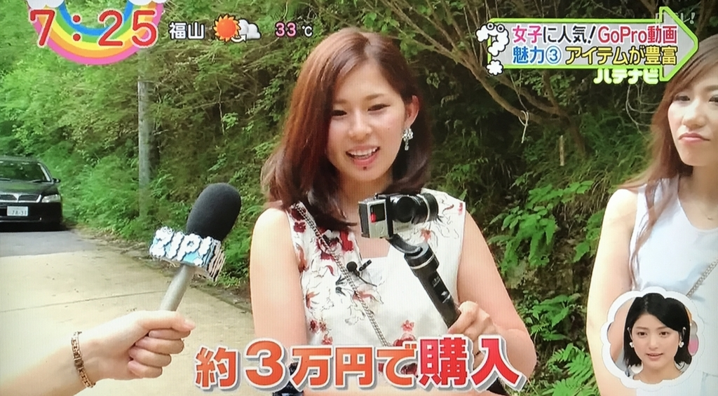 f:id:yuhei2261:20170703161427j:plain