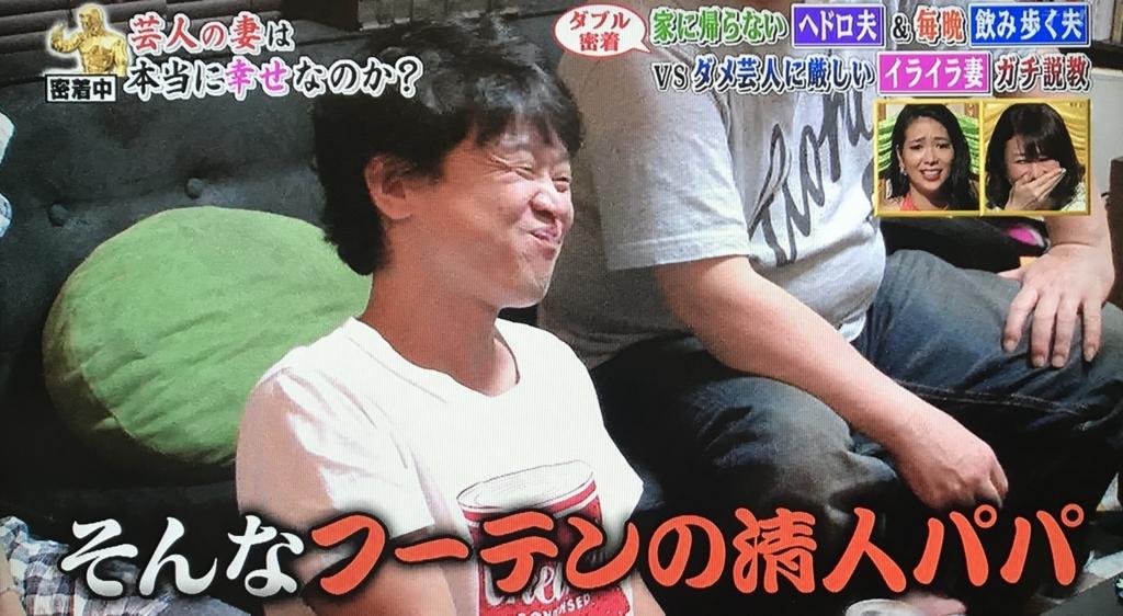 f:id:yuhei2261:20170703211809j:plain
