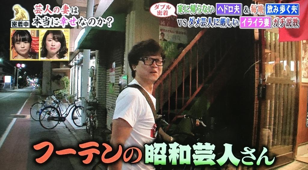 f:id:yuhei2261:20170703220135j:plain