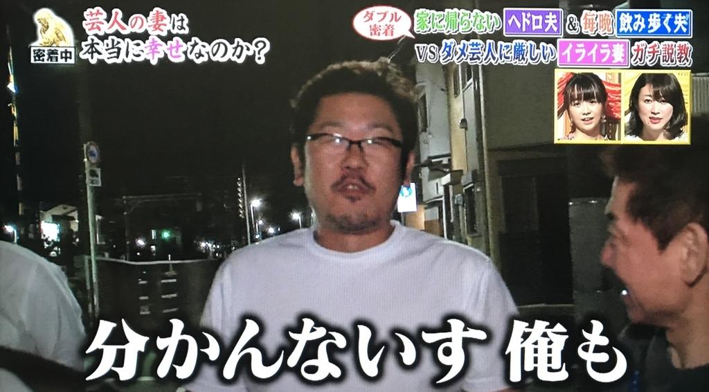 f:id:yuhei2261:20170703220317j:plain
