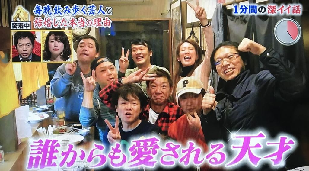 f:id:yuhei2261:20170703221829j:plain