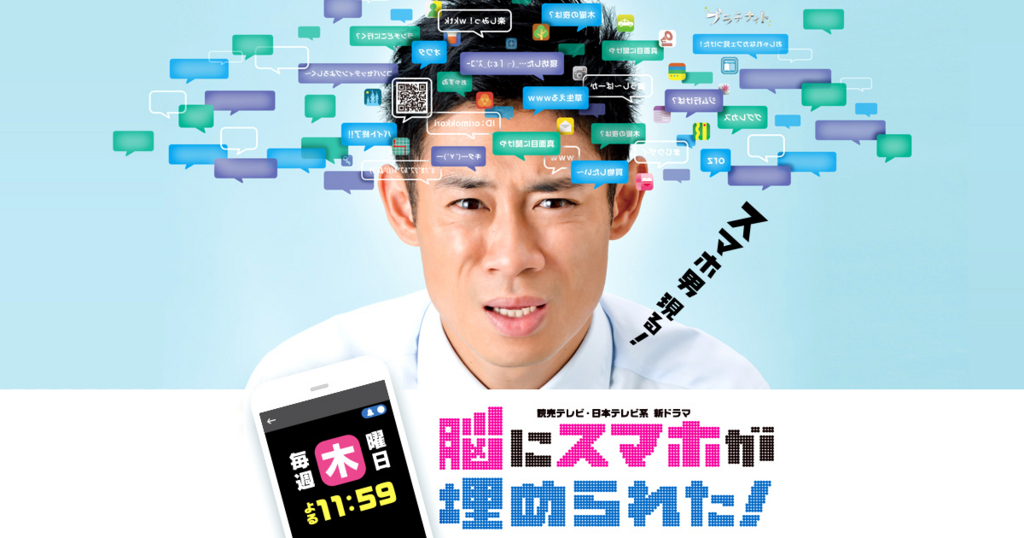 f:id:yuhei2261:20170706153911j:plain