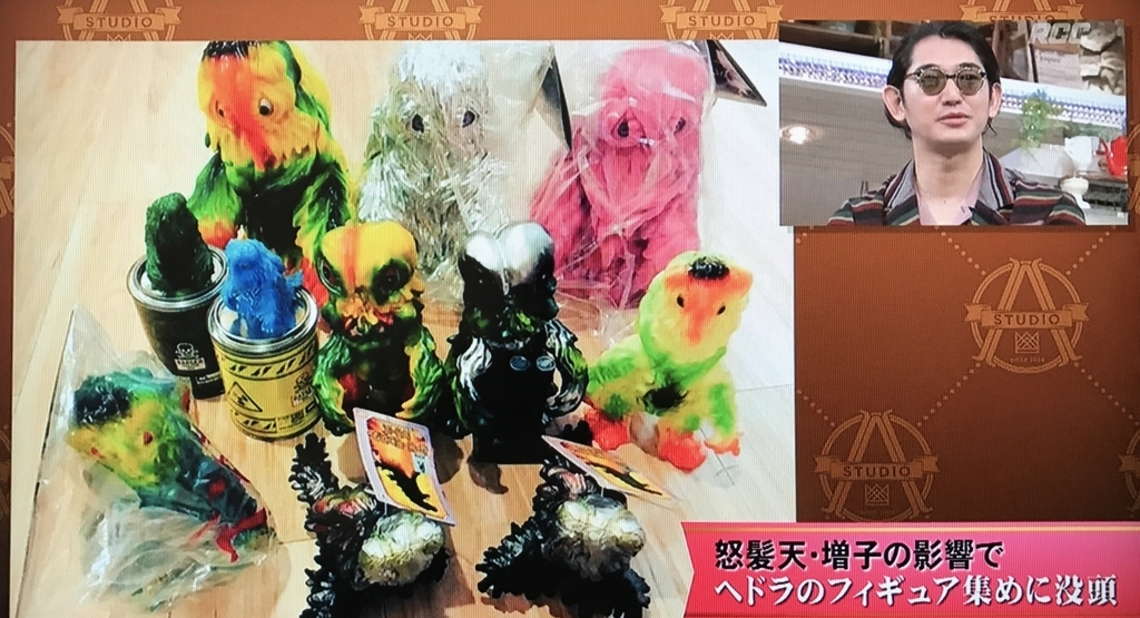 f:id:yuhei2261:20170708101952j:plain