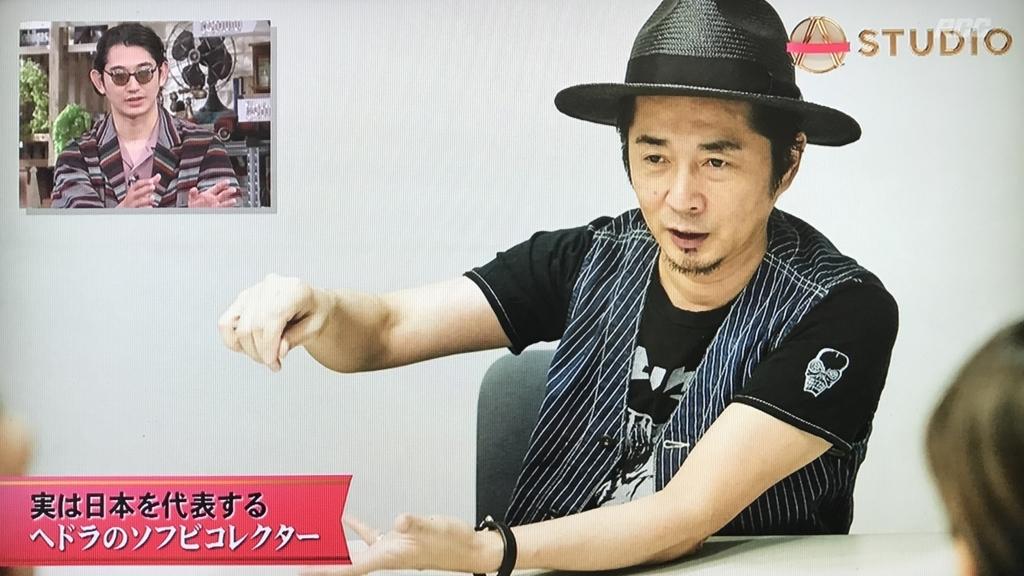 f:id:yuhei2261:20170708102222j:plain