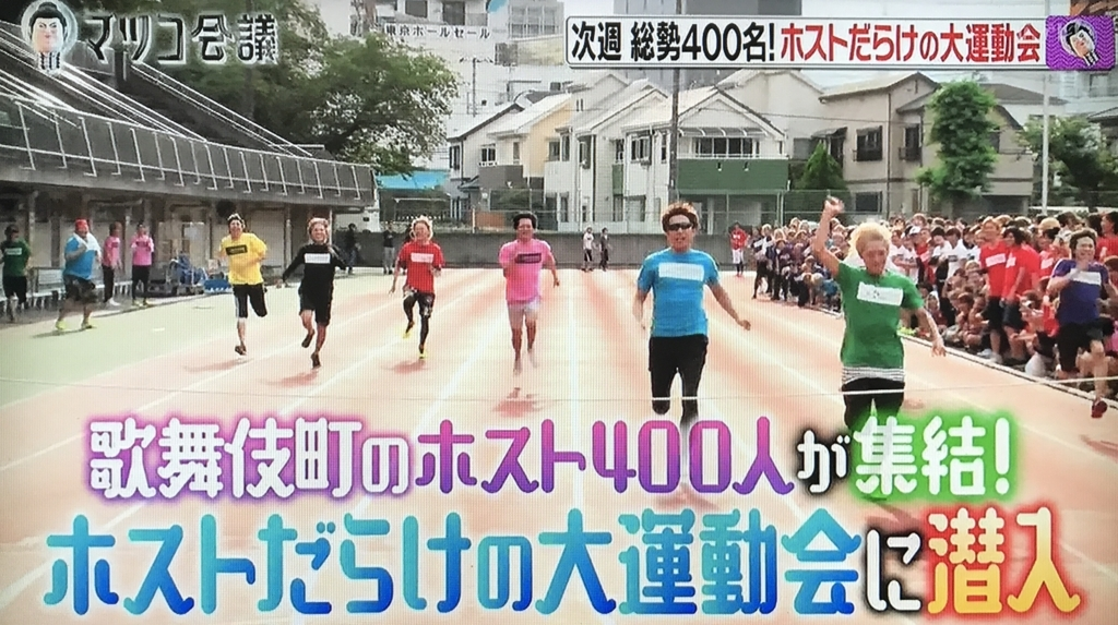 f:id:yuhei2261:20170709102420j:plain