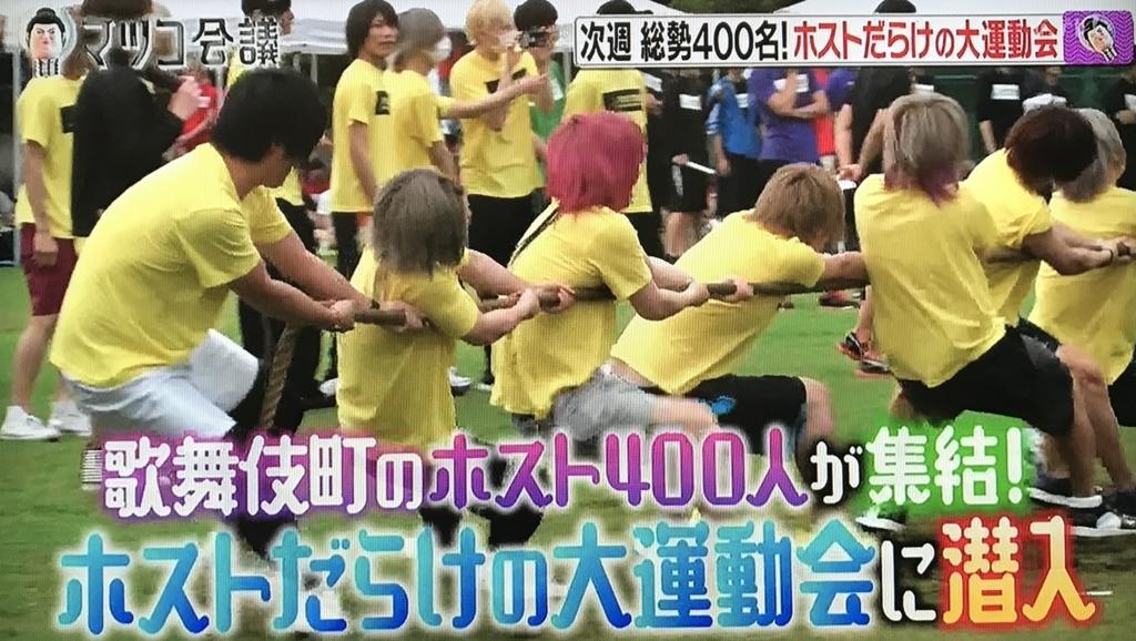 f:id:yuhei2261:20170709104017j:plain