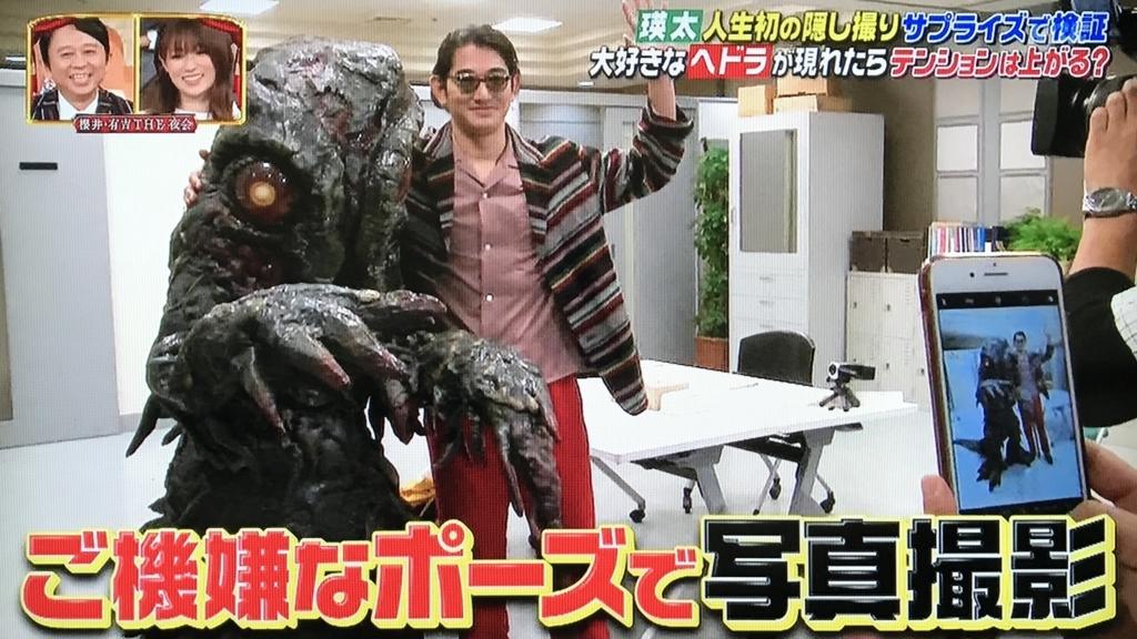 f:id:yuhei2261:20170715120453j:plain