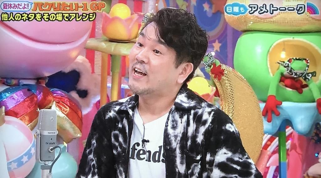 f:id:yuhei2261:20170717173649j:plain