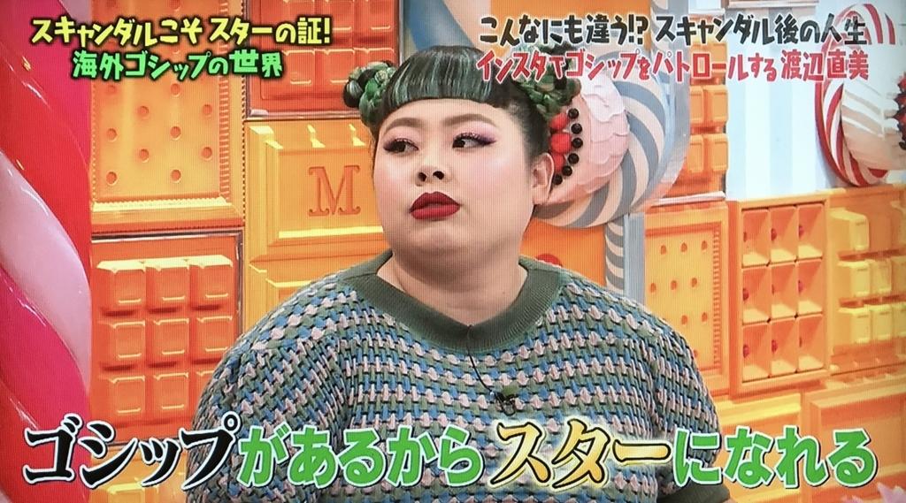 f:id:yuhei2261:20170721110151j:plain