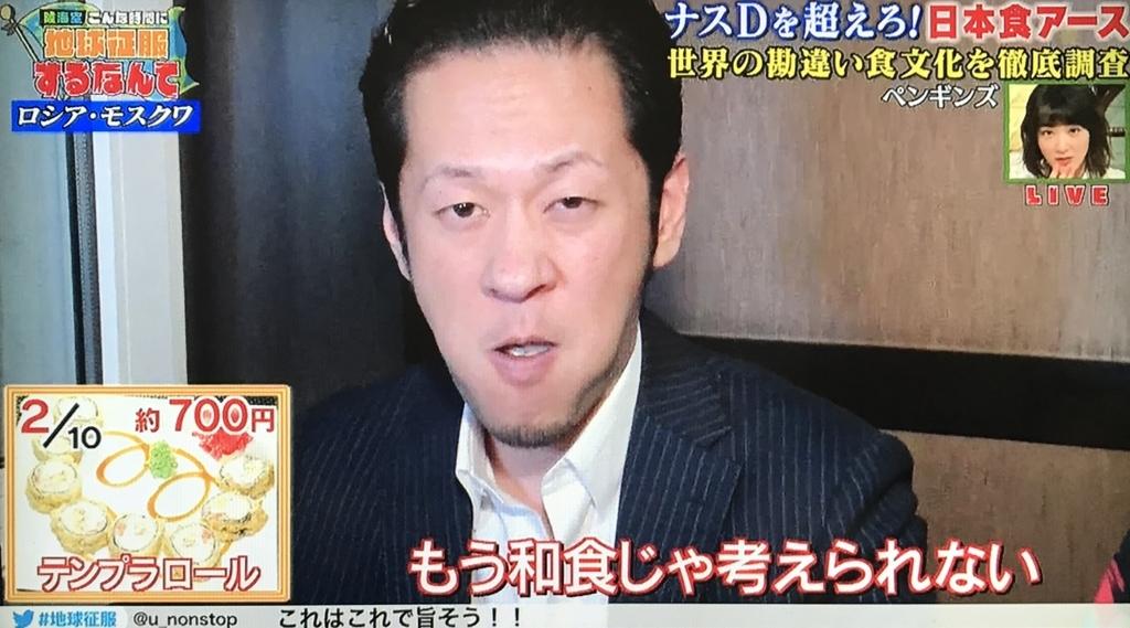 f:id:yuhei2261:20170725104927j:plain