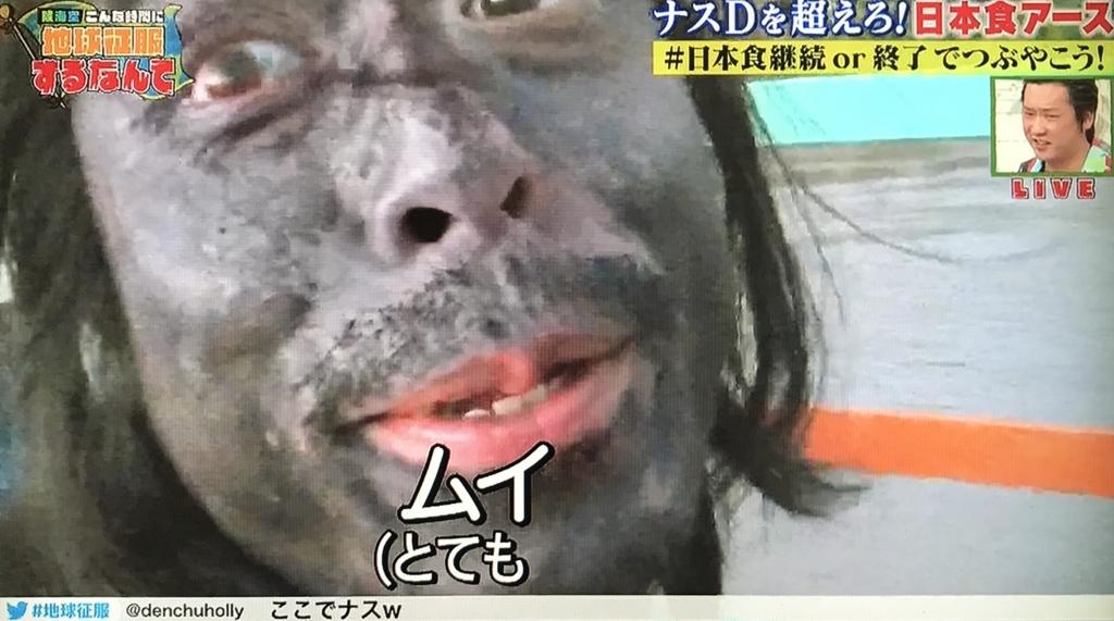 f:id:yuhei2261:20170725105018j:plain
