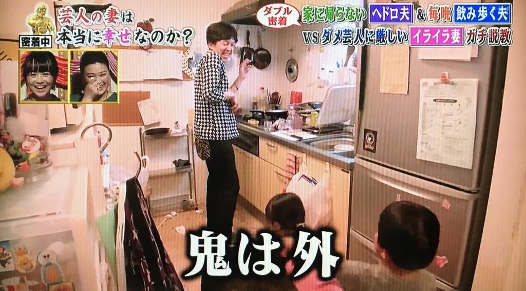 f:id:yuhei2261:20170725112446j:plain