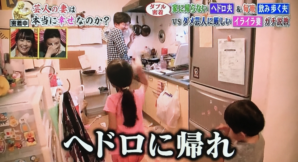 f:id:yuhei2261:20170725112700j:plain