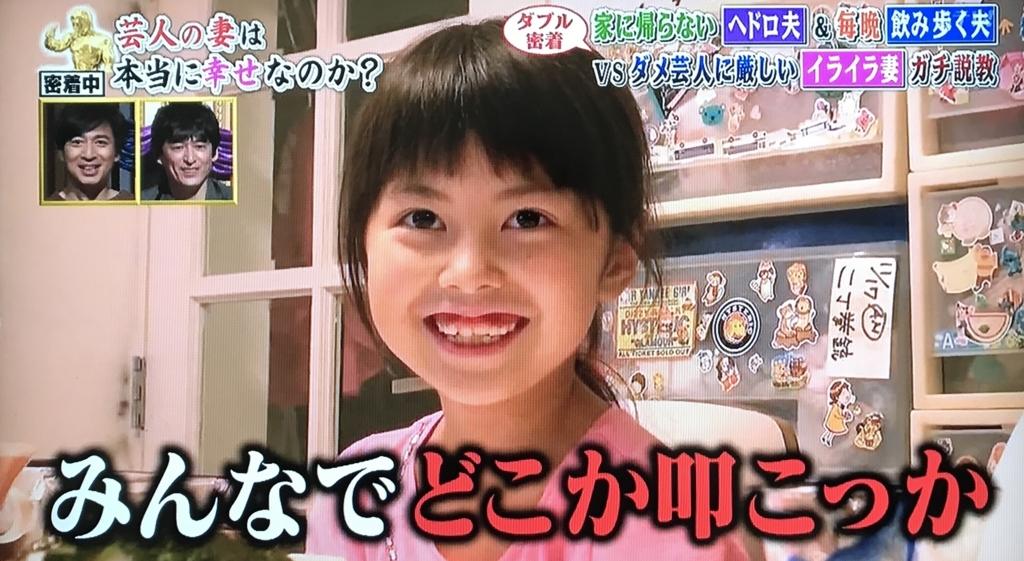 f:id:yuhei2261:20170725112753j:plain