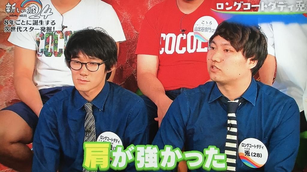 f:id:yuhei2261:20170725113458j:plain