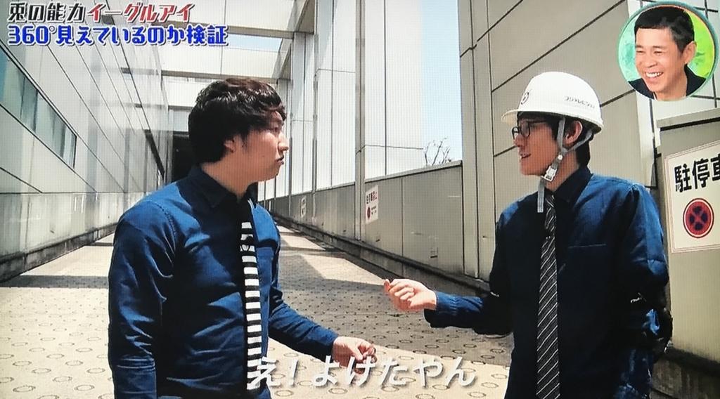 f:id:yuhei2261:20170725120320j:plain