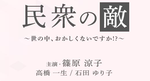 f:id:yuhei2261:20170729155455p:plain
