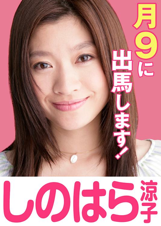 f:id:yuhei2261:20170729160514p:plain