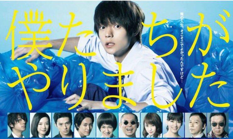 f:id:yuhei2261:20170802002415p:plain