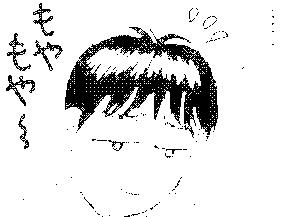 f:id:yuhei2261:20170805234943p:plain