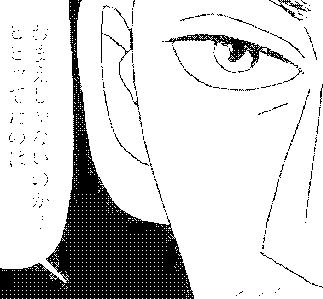 f:id:yuhei2261:20170808200543p:plain