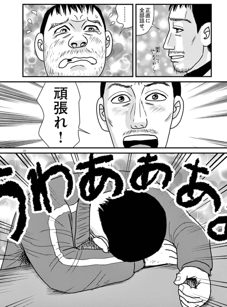 f:id:yuhei2261:20170808203643p:plain