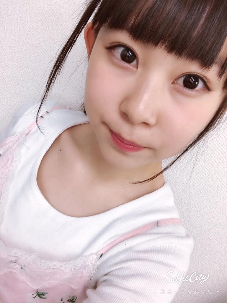 f:id:yuhei2261:20170809164121p:plain