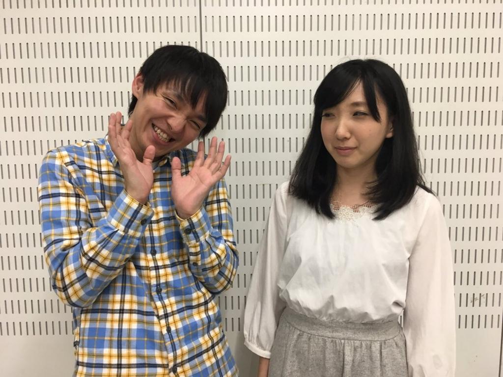 f:id:yuhei2261:20170817150110j:plain