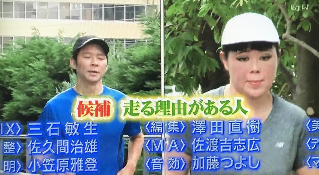 f:id:yuhei2261:20170819173021j:plain
