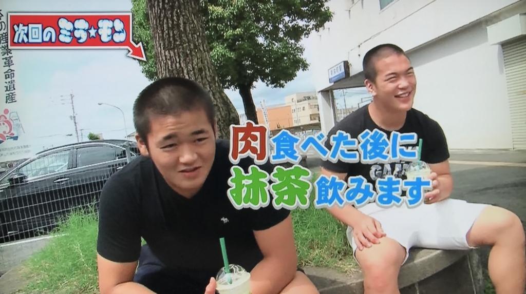 f:id:yuhei2261:20170819182219j:plain