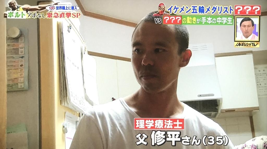 f:id:yuhei2261:20170819193032j:plain
