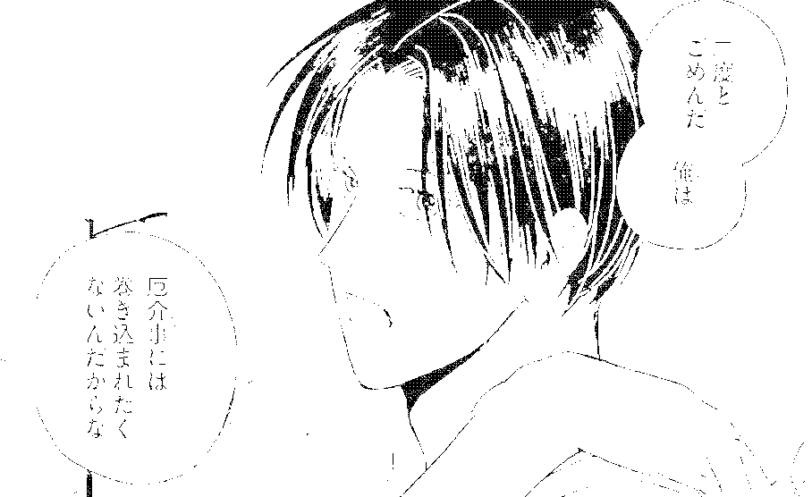 f:id:yuhei2261:20170822181536p:plain