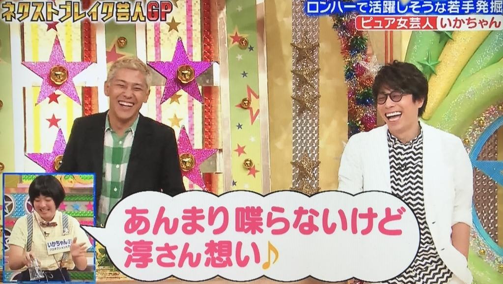 f:id:yuhei2261:20170825194952j:plain