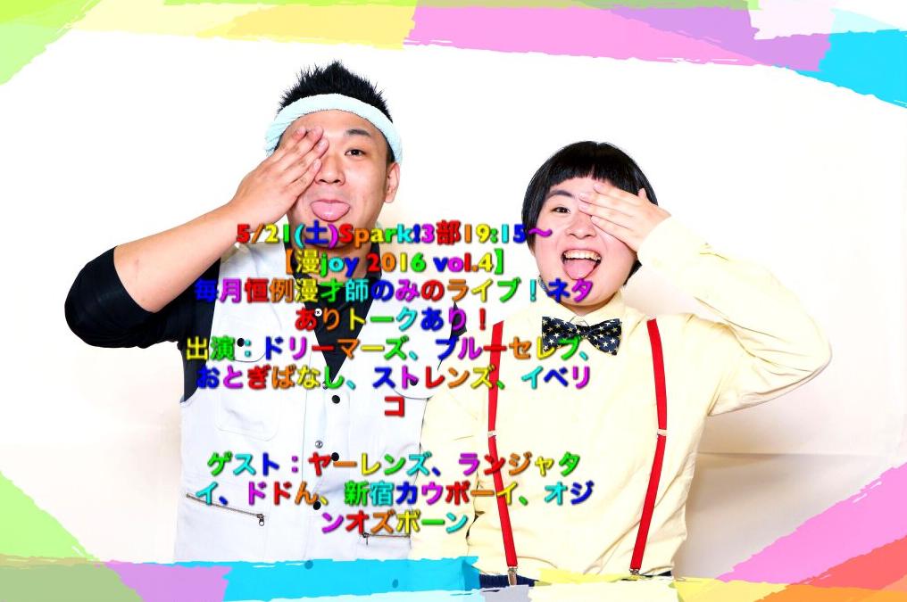 f:id:yuhei2261:20170825212956p:plain