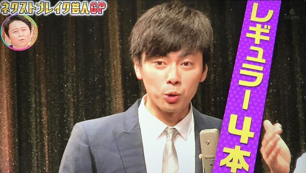 f:id:yuhei2261:20170826165337j:plain